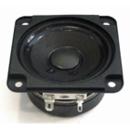 Wide range speakers